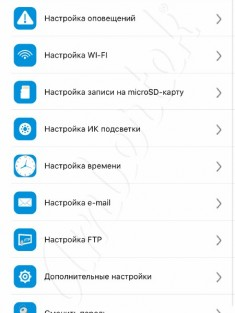 ambertek-hd-ios-app-prilozhenie-ip-wifi-camera-008