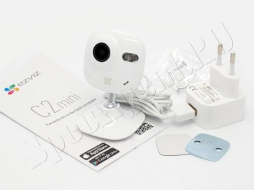 wifi-ip-camera-ezviz-c2-mini-004