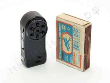 wi-fi-ip-skrytaya-camera-ambertek-md81s-v2-005