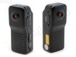 ambertek-md80xl-mini-camera-001