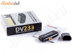 Мини видеорегистратор - камера Ambertek DV233