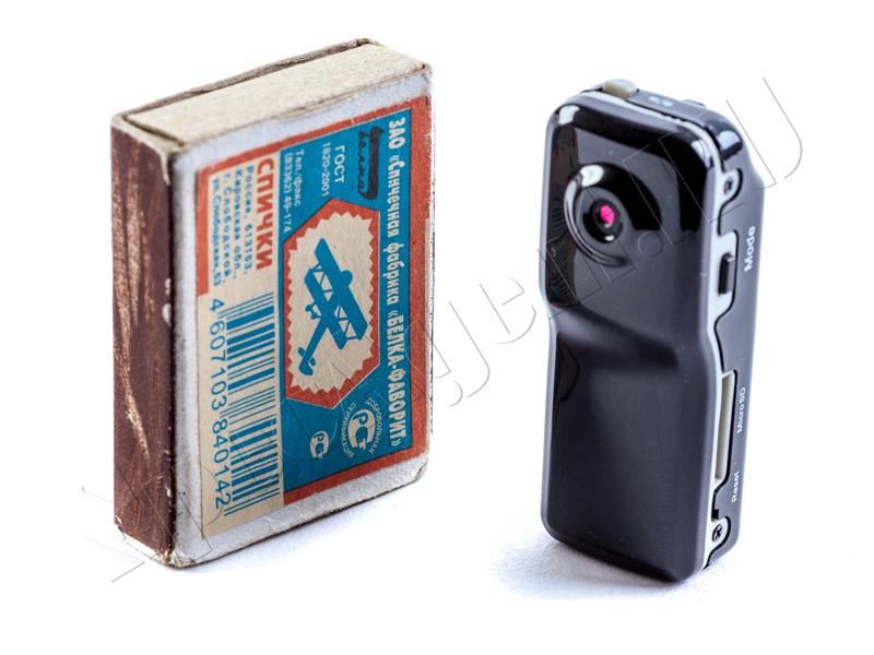 Секретная камера на работе