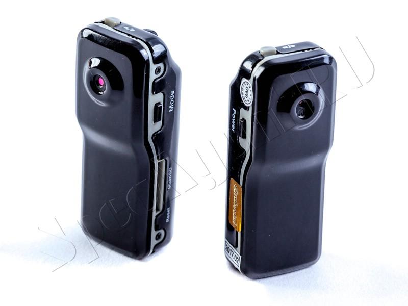 Купить автомобильный видеорегистратор md-80p в екатеринбурге видеорегистраторы gthvm