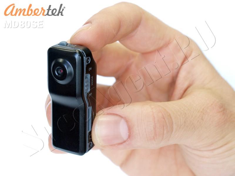 Скрытая мини камера с аккумулятором повышенной емкости