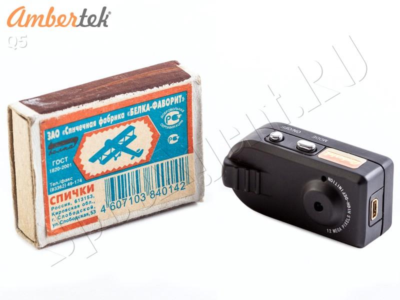 Спрятал видео камеру