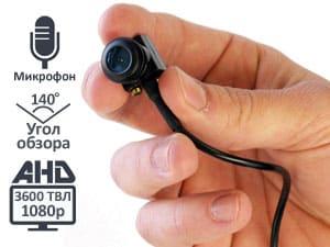Миниатюрная цветная широкоугольная видеокамера видеонаблюдения Ambertek VC-MC600 AHD