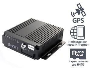 Купить камеру мини видеонаблюдения по России