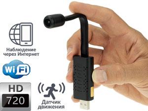 Гибкая Wi-Fi скрытая камера Ambertek Q6S