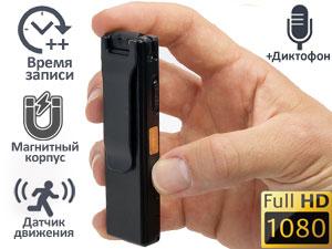 Мини видеокамера Ambertek DV033 версии 2.0 с поворотным объективом и увеличенным аккумулятором