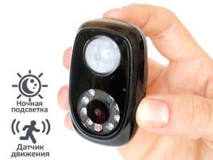 Мини видеокамера Ambertek DV2000 640x480 с датчиком движения и ночным IR видением