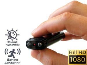 Скрытая мини камера в женской раздевалки 9 лет бесплатно