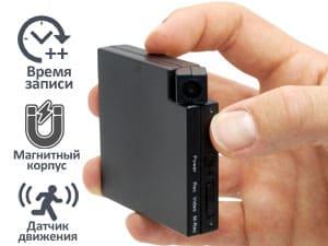Мини видеокамера Ambertek G230 с поворотным объективом и увеличенным аккумулятором