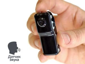 Комплект видеонаблюдения на 4 камеры с микрофоном