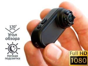 Видеорегистратор ip система видеонаблюдения и цена