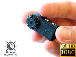 Камеры видеонаблюдения на улицу виды и цены