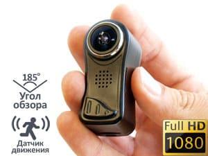 Ip wifi камера уличная поворотная