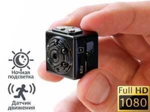 Скрытая мини камера гиб