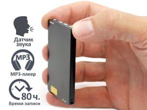 Ambertek VR125 шпионский мини диктофон для скрытой записи разговора