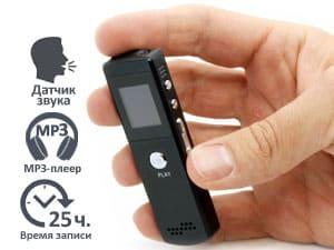 Ambertek VR250F миниатюрный цифровой диктофон