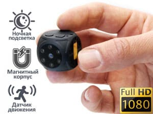 Миниатюрная камера HD 1080p с ночной подсветкой и датчиком движения Ambertek SQ10 версии 2.0