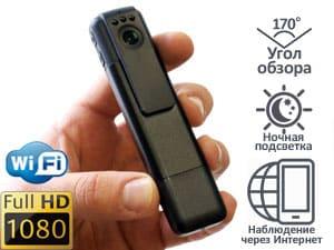 HD Wi-Fi мини видеокамера Ambertek DV135Si с функцией доступа через Интернет
