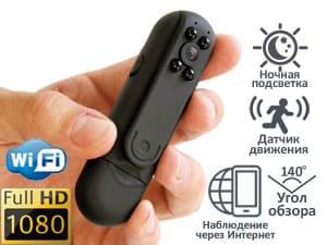Комплект видеонаблюдения с 2 камерами и монитором