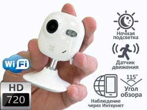 Мини Wi-Fi IP-видеокамера Ezviz C2 mini