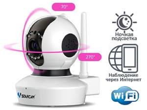Поворотная беспроводная PTZ Wi-Fi IP-камера StarCam Mini с ночной подсветкой