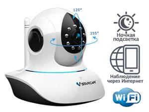 Поворотная беспроводная PTZ Wi-Fi IP-камера StarCam с ночной подсветкой