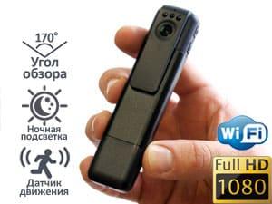 Беспроводная скрытая HD Wi-Fi мини видеокамера Ambertek DV135S