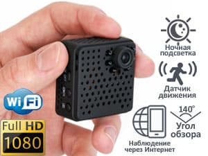 Скрытая мини ip видео камера