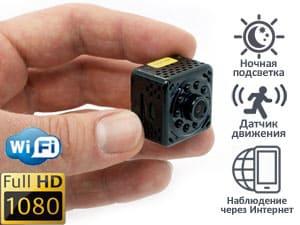 Скрытая миниатюрная камера