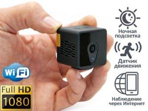 Беспроводная Wi-Fi IP мини камера Ambertek Q8S