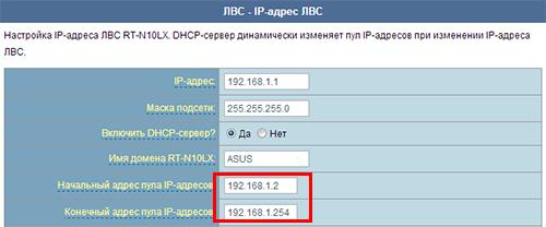 Определение диапазона IP-адресов для подключения мини Wi-Fi камеры Ai-Ball