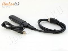 Мини видеорегистратор HD720 Ambertek DV133
