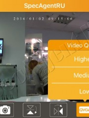 Мини беспроводная Wi-Fi мини камера Ambertek DV135Si - ПО для iOS