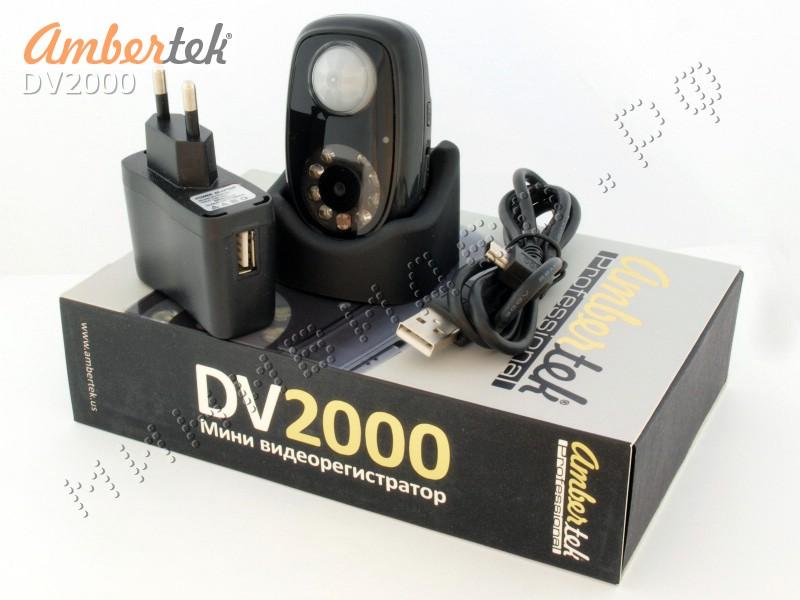 Видеорегистратор для дачи с датчиком движения наружная
