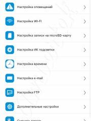 Приложение Ambertek HD для iOS мини камеры Ambertek DV155S и пример изображения с камеры