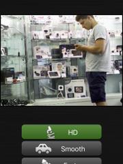 Программное обеспечение для iOS беспроводной Wi-Fi мини видеокамеры Ambertek MD81S