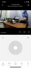 Бесплатное приложение YCC365 Plus для уличной IP камеры Ambertek Q10S