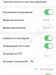 Приложение BVCAM для iOS мини камеры Ambertek Q11 и пример изображения с камеры