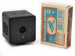 Шпионская скрытая видеокамера Ambertek Q8S