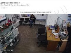 Приложение Ezviz для мини видеокамеры C2 mini