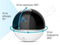 Беспроводная Wi-Fi IP мини видеокамера Ezviz C6T