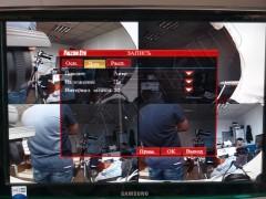 Интерфейс-меню - Комплект видеонаблюдения FE-104H-KIT