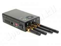 Глушилка сотовых телефонов и Wi-Fi / Bluetooth беспроводных сетей - подавитель мобильного GSM 3G CDMA и беспроводных мини камер 2,4 ГГц