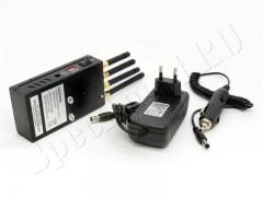 Глушилка сотовых телефонов и Wi-Fi / Bluetooth беспроводных сетей - подавитель мобильного GSM 3G CDMA и беспроводных скрытых камер 2,4 ГГц