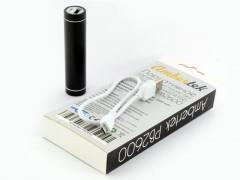 Портативное мобильное зарядное устройство - внешний аккумулятор USB 2600mAh