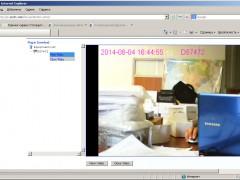 Просмотр видео с беспроводной Wi-Fi мини видеокамеры Ambertek md99s с помощью Internet Explorer