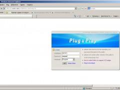 Просмотр видео с беспроводной Wi-Fi мини видеокамеры Ambertek MD81S с помощью Internet Explorer